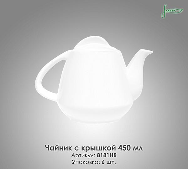 Чайник с крышкой Farn 8181HR
