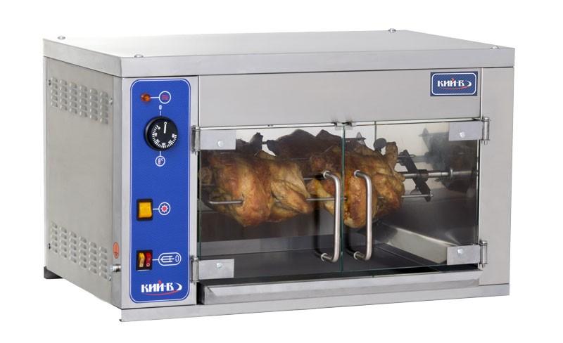 Грили для кур ГК-4. Размеры грилей позволяют готовить крупных кур весом до 1,8 кг
