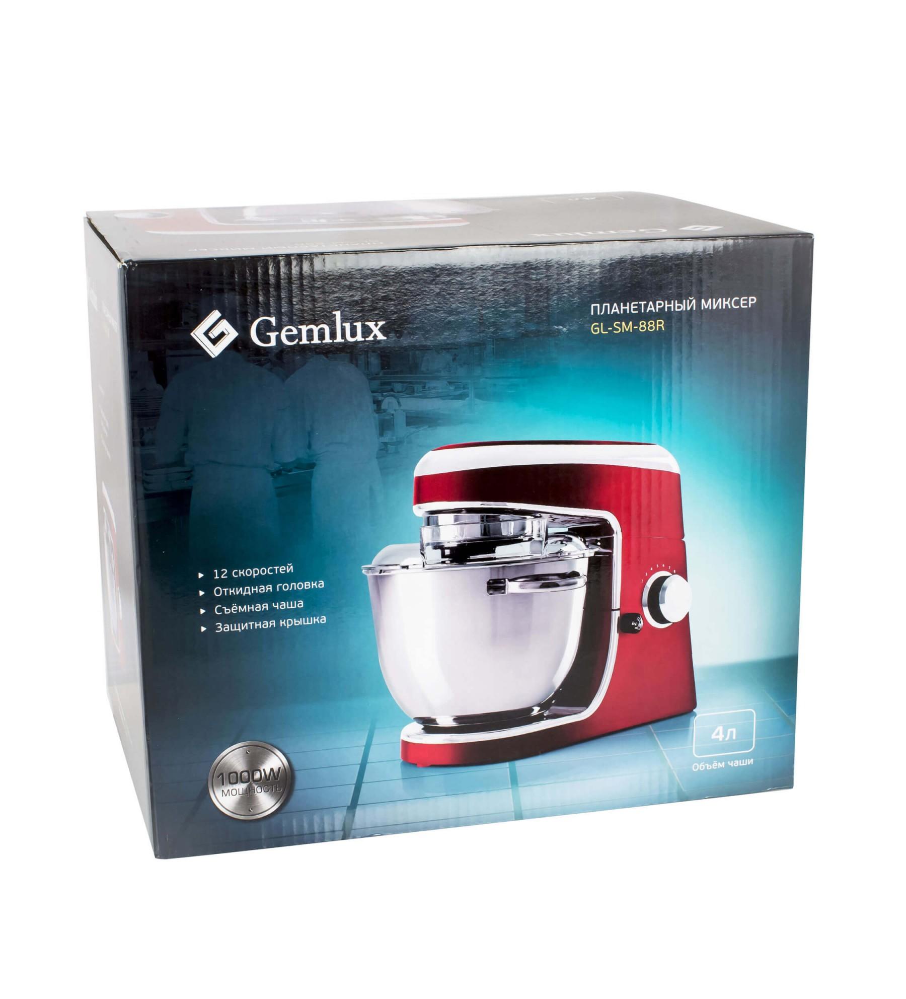 GEMLUX GL-SM-88R