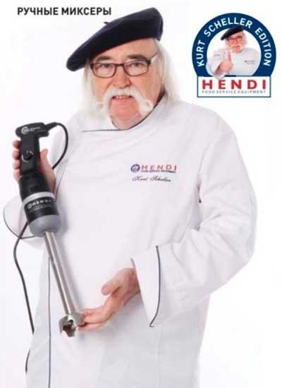 Блендер погружной Hendi 224373