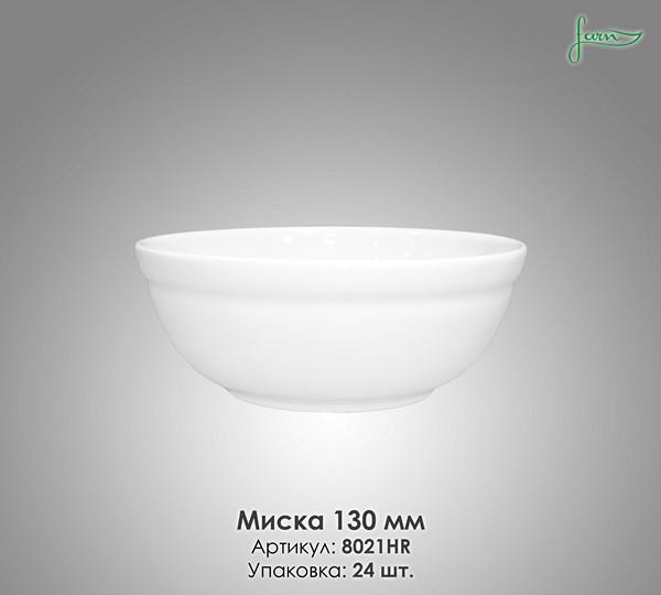 Миска Farn 8021HR