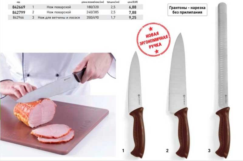 Ножи Hendi
