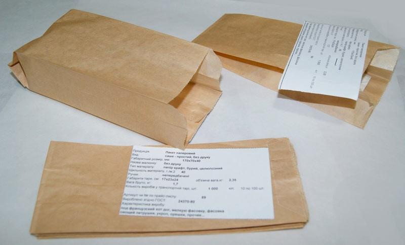 Бумажная упаковка для французского хот дога 7.89