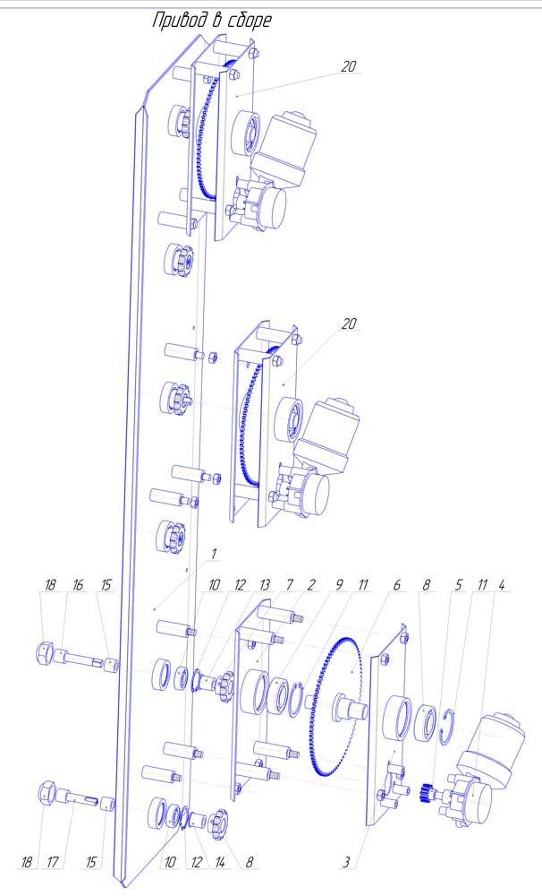 Взрыв схема грили куриные КИЙ-В ГК-16, ГК-24