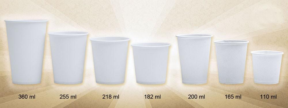 Бумажные стаканы