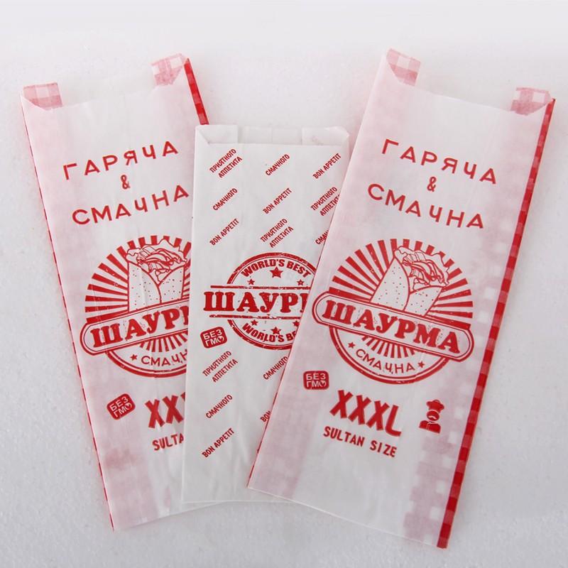 Бумажные пакеты для шаурмы