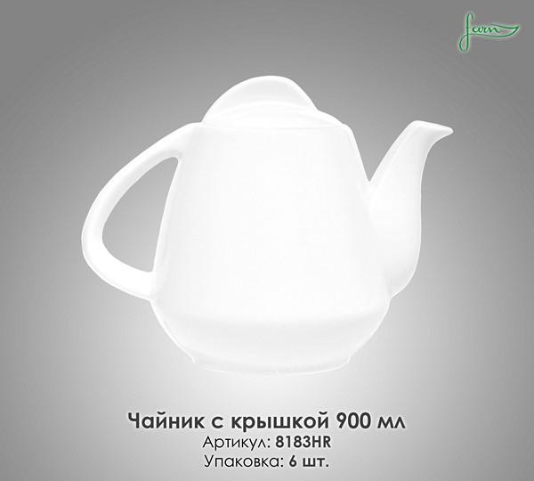 Чайник з кришкою Farn 8183HR