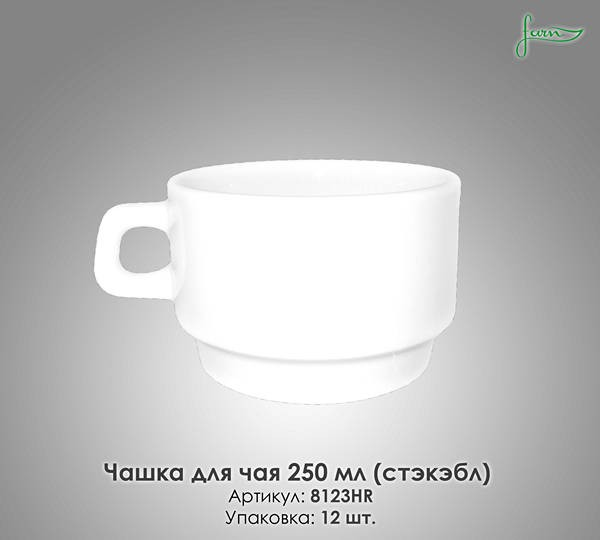 Чашка для чая Farn 8123HR
