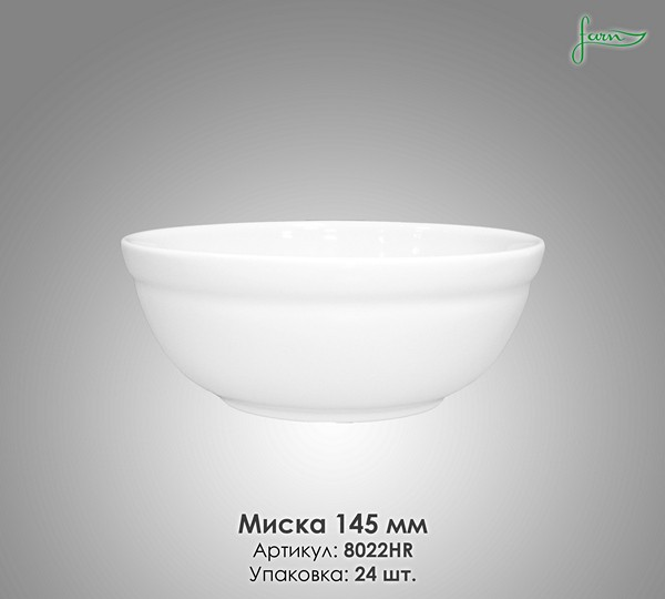 Миска Farn 8022HR