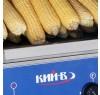 Аппарат приготовления кукурузы